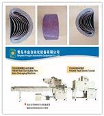 砂帶熱縮膜包裝機