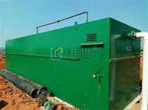 酸洗廢水處理設備-港騏科技