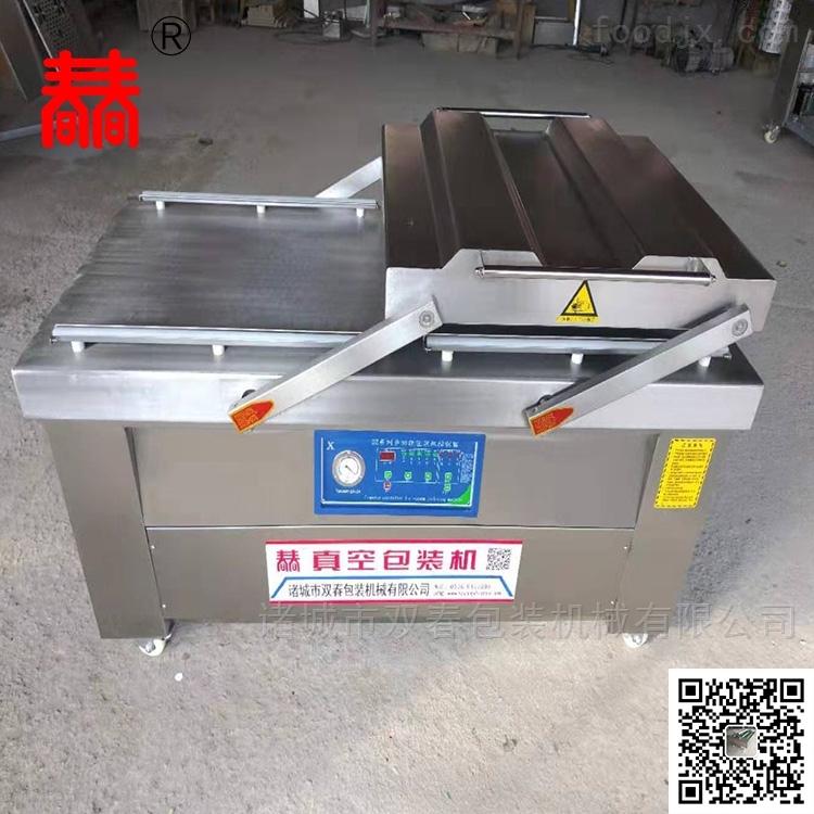 高品质哈尔滨红肠真空包装机