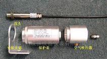 ABSD-01A-A红外温度传感器