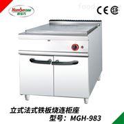 GH-983立式法式铁板烧连柜座