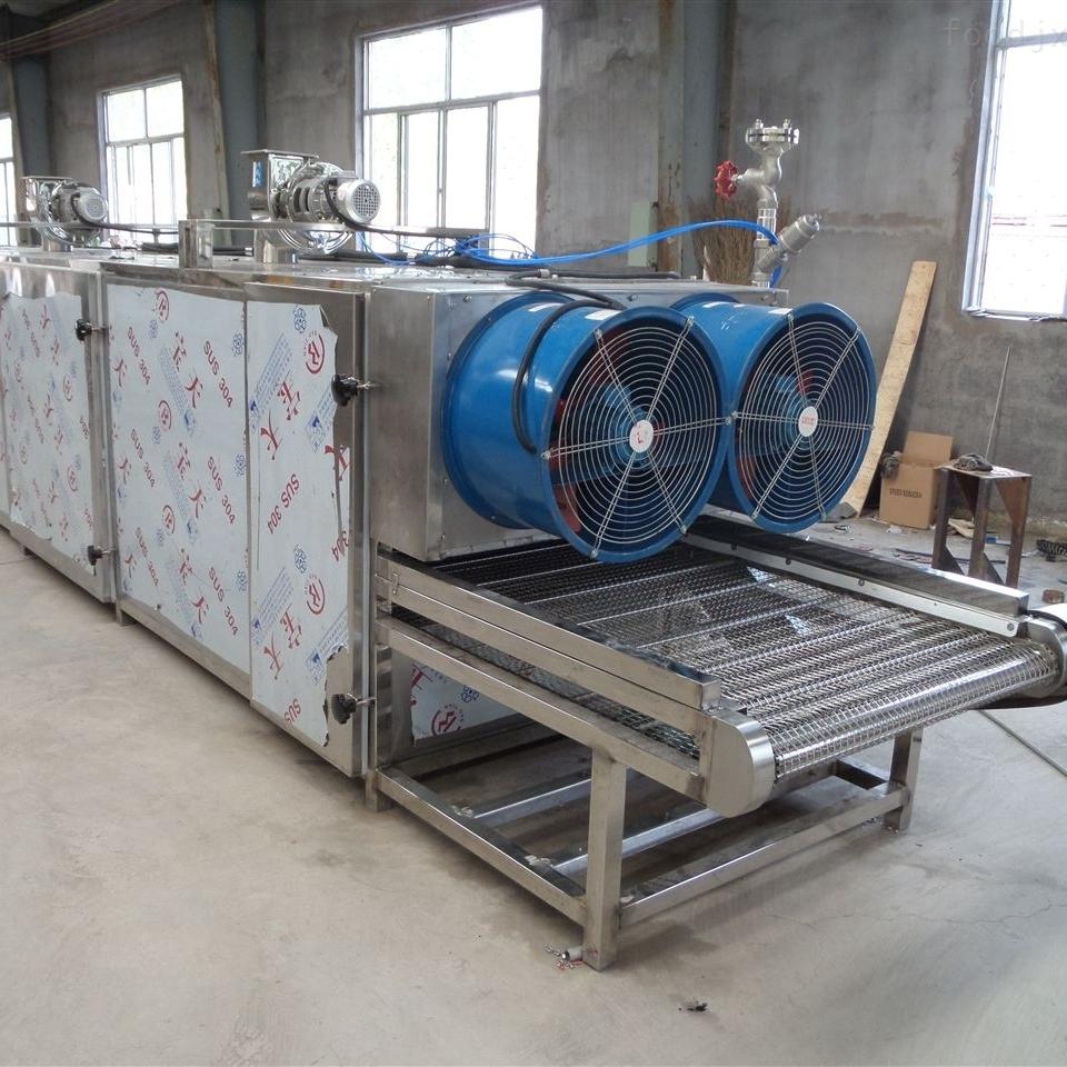 大型金属传送带烘干机
