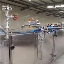 S大型多层连续式玉竹烘干流水线设备