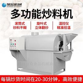 XZ-CD50榨油机配套炒货机全自动多功能炒料机