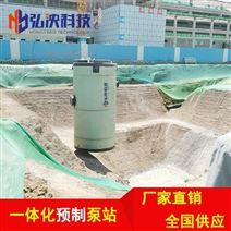 新疆一體化預制泵站廠家玻璃鋼雨水泵站價格