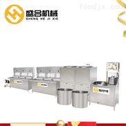 盛合小型花生豆腐机一体商用型创业
