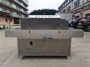 厂家直销低温杀毒设备食品UV紫外线灭菌炉