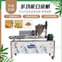 多功能大豆豆筋生產設備