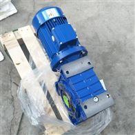 涡轮NMRW150全自动紫光减速机