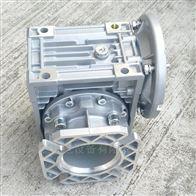 MS6314小功率NMRW030紫光减速机