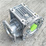 0.06KW-0.18KW流水线设备NMRW030紫光减速机