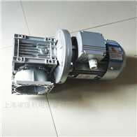 60W-90WNMRW025紫光减速机配套电机
