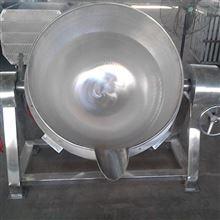S大型商用全自动加热夹层锅