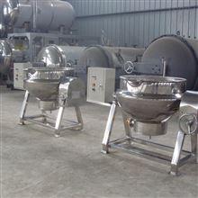 S小型高效商用天然气夹层锅