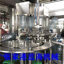 不銹鋼三合一瓶裝山泉水灌裝生產線