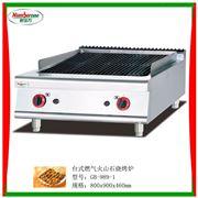 GB-989-1台式燃气火山石烧烤炉