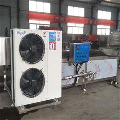 HDSD-3000海参速冻食品不锈钢网带式挂冰输送机