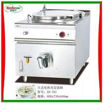 立式电热夹层汤锅/煲汤锅