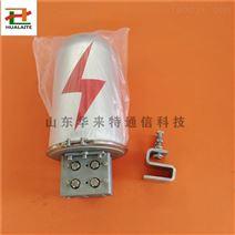 光缆接头盒 24芯铝合金帽式接线盒 现货