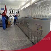 LW-20HMV大麦虫微波烘干杀菌设备提升品质