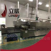 LW-30HMV微波小麦胚芽烘焙干燥设备