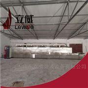 LW-30HMV立威微波小麦胚芽烘干设备