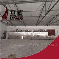LW-20HMV燕麦微波烘干烘焙设备工艺流程