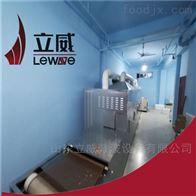 LW-30HMV二氧化硅微波烘干机