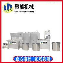 聚能熱銷全自動豆腐機采用優質不銹鋼