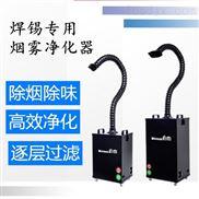 激光喷码机除烟除味废气处理系统一套多少钱
