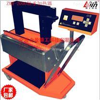 力盈直销ZMH-2000高性能轴承加热器