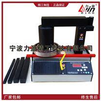 *ZMH-1000高品质轴承加热器