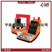 力盈*ZMH-200N轴承加热器