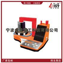 力盈厂家直销ZMH-200N轴承加热器