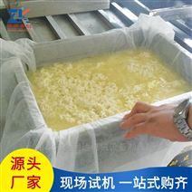 张家口全自动豆腐机 卤水豆腐生产设备
