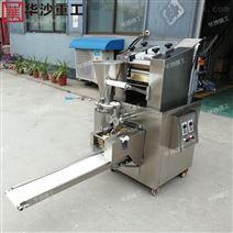 全自動餃子制作機械