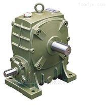 WPWDV50-50老式蜗轮蜗杆减速机