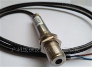 SD-WD300L红外温度传感器