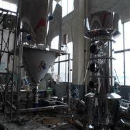 催化剂烘干机