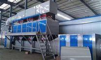 四川vocs废气处理设备生产厂家