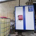 LWS0.3-0.7-Y/Q立浦热能300kg燃油蒸汽发生器用于烘干棉花