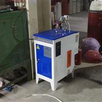 小型电加热蒸汽发生器12kw可用于纺织厂加湿