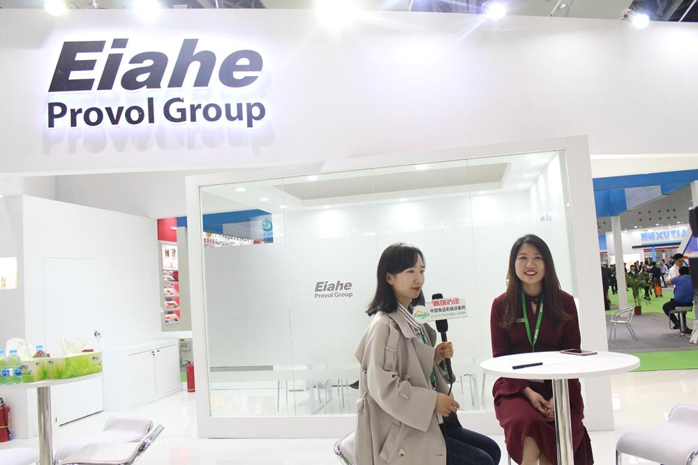 第二十六届中国国际包装工业展览会(Sino-Pack 2019)
