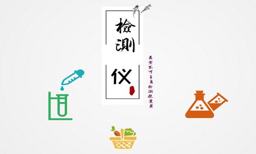 氣相色譜應用范圍廣 國內企業應研發技術搶占市場