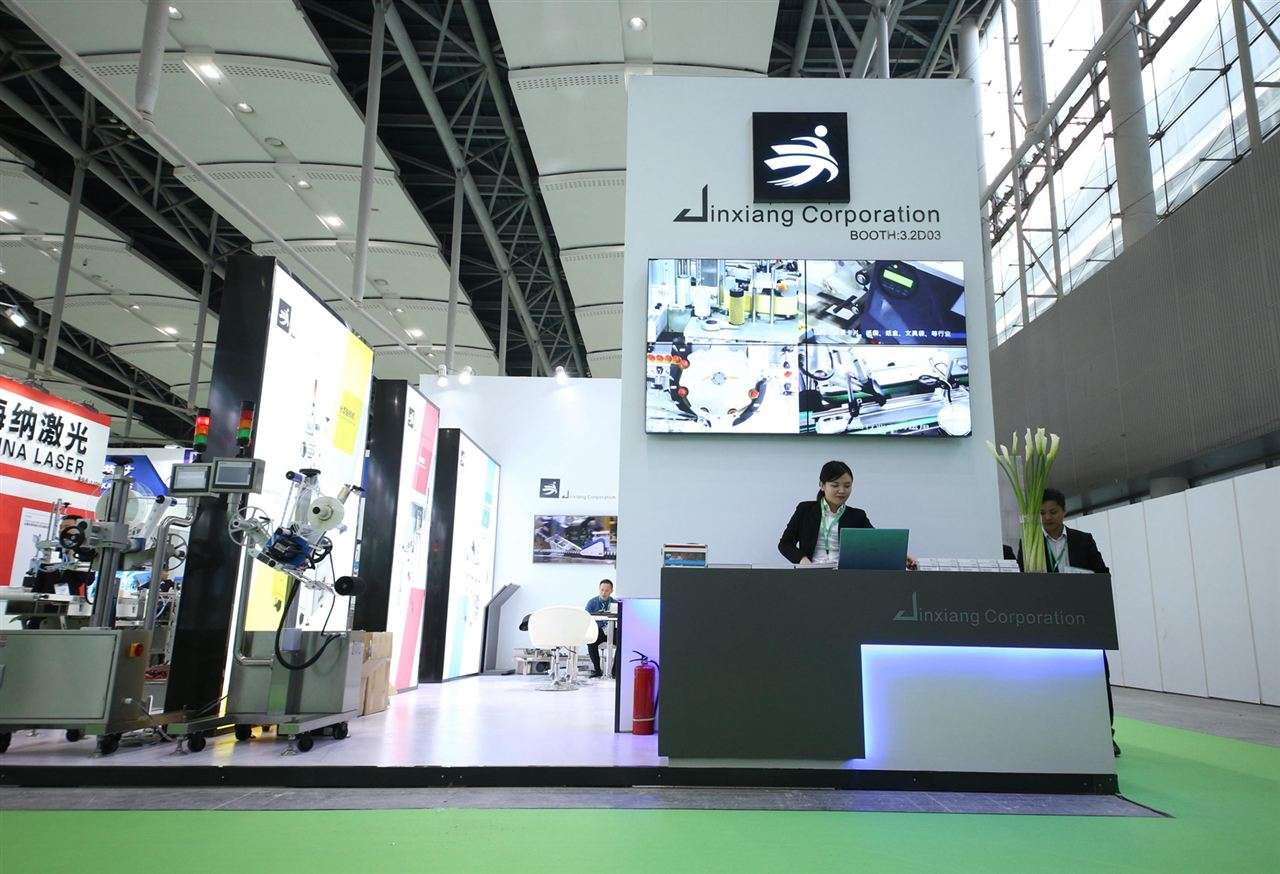 广州劲翔智能包装机械有限公司