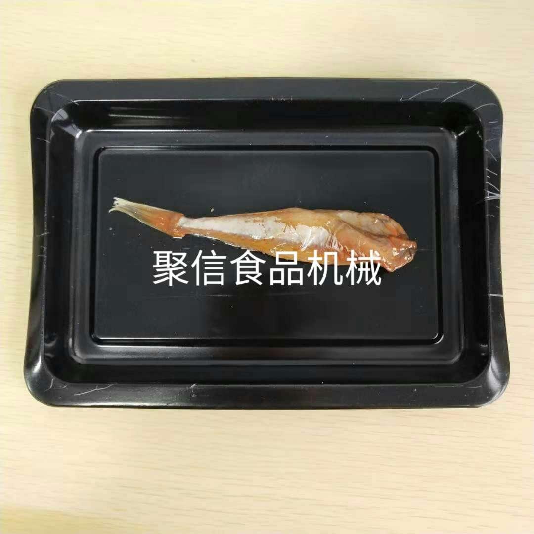 2019��淇¢����烘�扮����璐翠���瑁��? title=