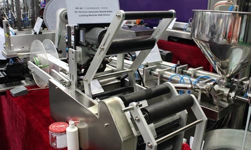篡改生產日期被罰5萬 激光噴碼機讓其持久、不易涂抹