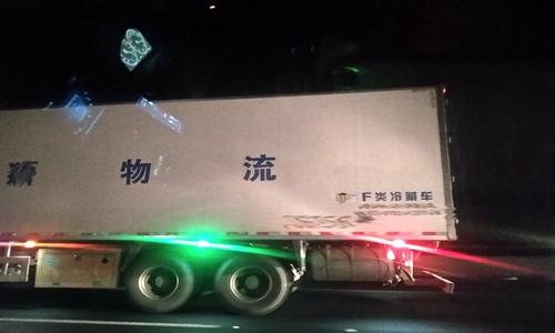 """失去""""荔枝自由""""?冷藏保鲜设备助其""""抢鲜""""上市"""