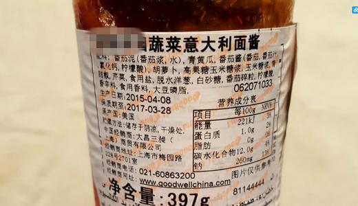 食品标签不可忽视 贴标设备帮大忙