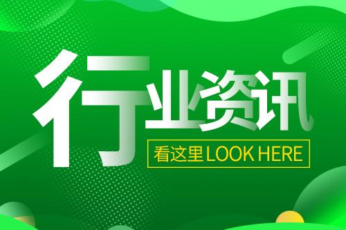 关于推荐第二十一届中国专利?#28953;?#36873;项目的公示